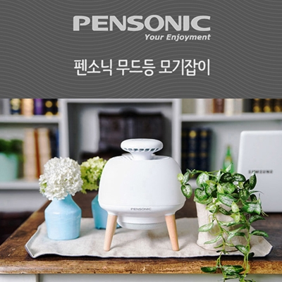 펜소닉 가정용 모기잡이 무드등 PMK-3000