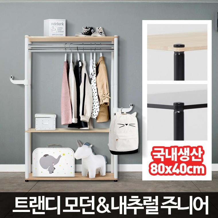 베이비 행거장