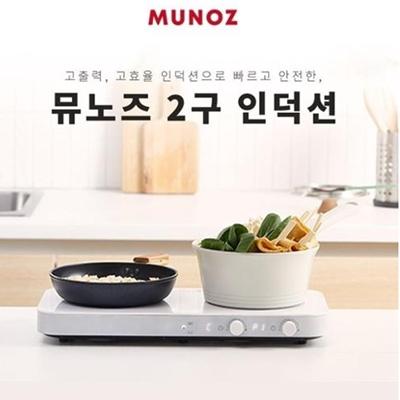 [뮤노즈] 슬림&와이드 2구 인덕션+전용그릴팬 세트