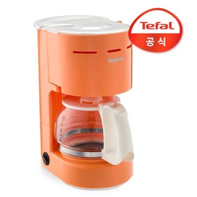 테팔 델피니 오렌지 커피메이커