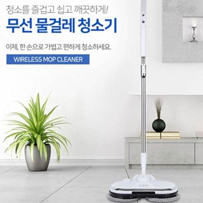 듀얼모터 무선 물걸레 청소기 PGR-2020