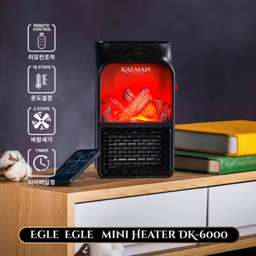 칼만 & 이글이글 온풍기 DK-6000