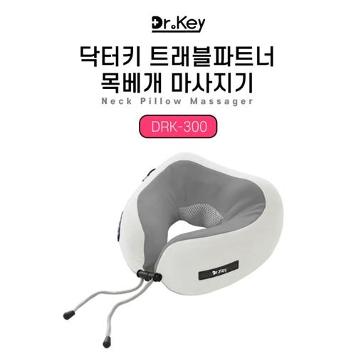 닥터키 트래블 파트너 목베개 마사지기 DRK-300