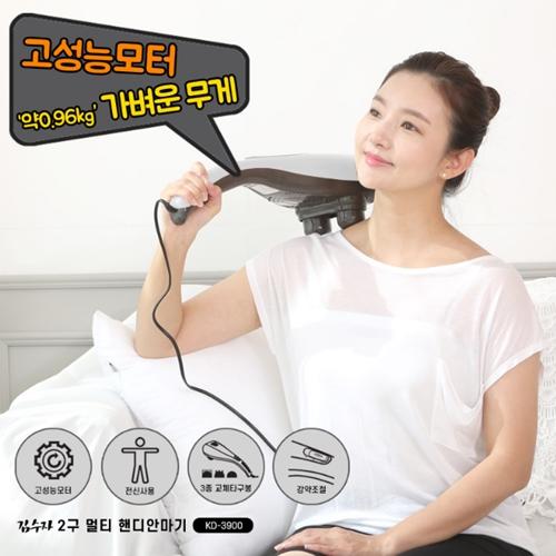 [김수자] 2구 멀티 핸디안마기 KD-3900